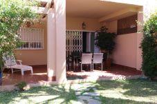 Apartamento de 3 habitaciones en Marbella